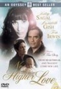 God's New Plan - movie with Katey Sagal.