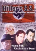 Hitler's S.S.: Portrait in Evil - movie with Bill Nighy.