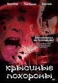 Kryisinyie pohoronyi is the best movie in Leonid Timtsunik filmography.