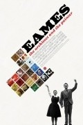 Eames: The Architect & The Painter - movie with James Franco.