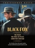 Black Fox: Good Men and Bad - movie with David Fox.