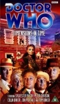 Doctor Who: Dimensions in Time is the best movie in Richard Franklin filmography.