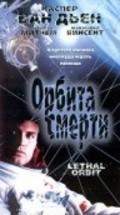Film Lethal Orbit.