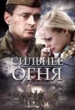 Silnee ognya (mini-serial) is the best movie in Aleksandr Ilyin Jr. filmography.