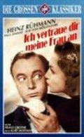 Ich vertraue Dir meine Frau an is the best movie in Adina Mandlova filmography.