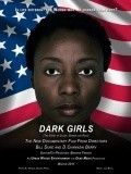 Dark Girls is the best movie in Viola Davis filmography.