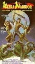 Ultra Warrior is the best movie in Orlando Sacha filmography.