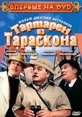 Tartaren iz Taraskona - movie with Nikolai Karachentsov.