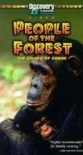 People of the Forest: The Chimps of Gombe - movie with Donald Sutherland.