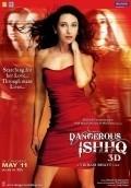 Dangerous Ishhq is the best movie in Karisma Kapoor filmography.