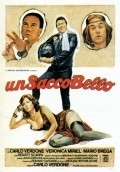 Un sacco bello is the best movie in Renato Scarpa filmography.