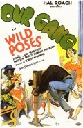 Wild Poses - movie with Stan Laurel.