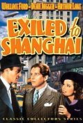 Exiled to Shanghai - movie with Charles Trowbridge.