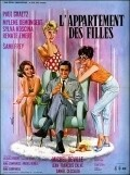 L'appartement des filles - movie with Daniel Ceccaldi.