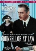 Counsellor at Law film from William Wyler filmography.