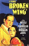 The Broken Wing - movie with Lupe Velez.