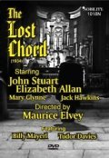 The Lost Chord - movie with Jack Hawkins.