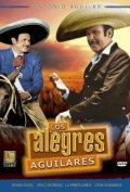 Los alegres Aguilares - movie with Antonio Aguilar.