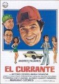 El currante is the best movie in Antonio Ozores filmography.