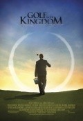 Golf in the Kingdom - movie with Joanne Whalley.