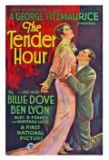 The Tender Hour film from George Fitzmaurice filmography.