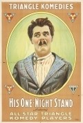 His One Night Stand - movie with Billy Engle.