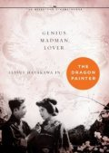 The Dragon Painter is the best movie in Sessue Hayakawa filmography.