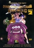 Tripping the Rift - movie with Stephen Root.