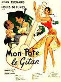 Mon pote le gitan - movie with Louis de Funes.