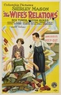 The Wife's Relations - movie with Gaston Glass.