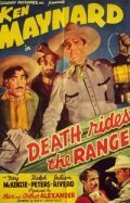 Death Rides the Range - movie with Ken Maynard.