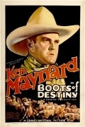 Boots of Destiny - movie with Ken Maynard.