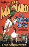 The Wagon Show - movie with Ken Maynard.