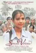 Mga munting tinig is the best movie in Alessandra de Rossi filmography.