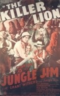 Jungle Jim - movie with Henry Brandon.