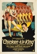 Chicken a La King film from Henry Lehrman filmography.