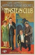 The Mystery Club - movie with Warner Oland.