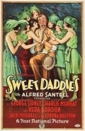 Sweet Daddies - movie with Charles Murray.