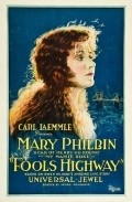 Fools' Highway - movie with Charles Murray.