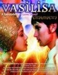 Vasilisa - movie with Simon Verhoeven.