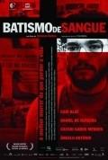 Batismo de Sangue is the best movie in Caio Blat filmography.