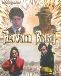 Ravan Raaj: A True Story - movie with Shakti Kapoor.