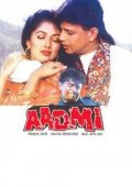 Aadmi - movie with Ajit.