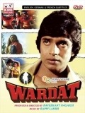 Wardaat - movie with Shakti Kapoor.