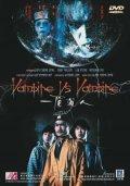 Yi mei dao ren is the best movie in Maria Cordero filmography.