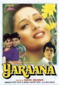 Yaraana - movie with Shakti Kapoor.