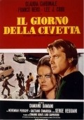 Il giorno della civetta is the best movie in Tano Cimarosa filmography.