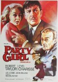 Party Girl film from Nicholas Ray filmography.