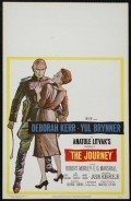The Journey film from Anatole Litvak filmography.