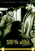 105 % alibi - movie with Vladimir Mensik.